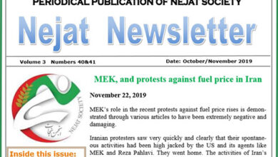 Photo of Nejat News Letter – No 66