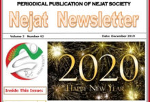 Photo of Nejat Newsletter No. 67