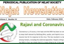 Photo of Nejat Newsletter – No.69