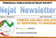 Photo of Nejat Newsletter – No.70
