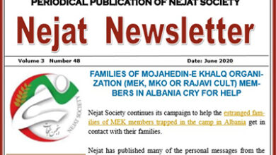 Photo of Nejat Newsletter – No73