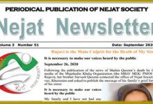 Photo of Nejat Newsletter – No.76