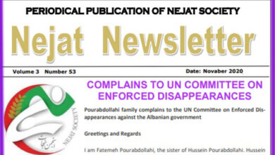 Nejat Newsletter 78