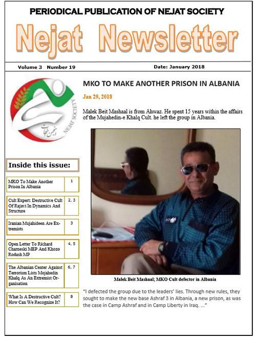 Nejat News Letter No 51