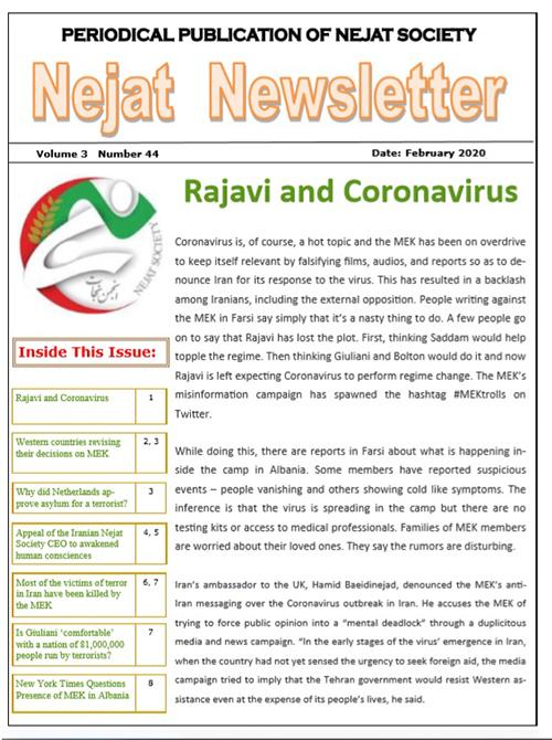 News Letter No.69