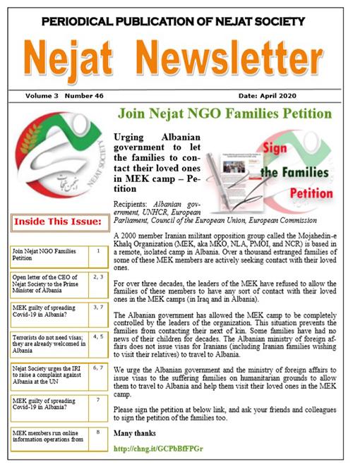 Nejat Newsletter 71