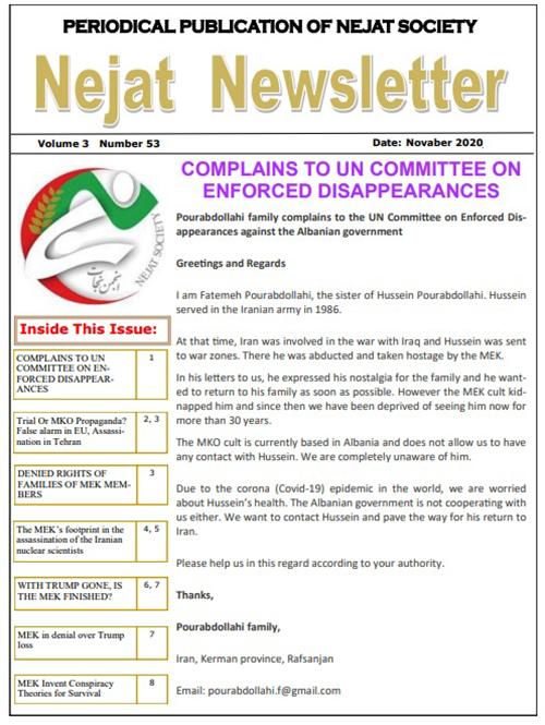 Nejat News letter no.78