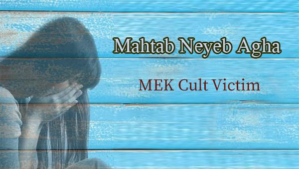 Mahtab Nayeb agha