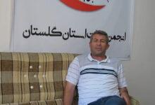 Abdulrahim Nazari