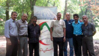 MEK former members from Mazandaran province