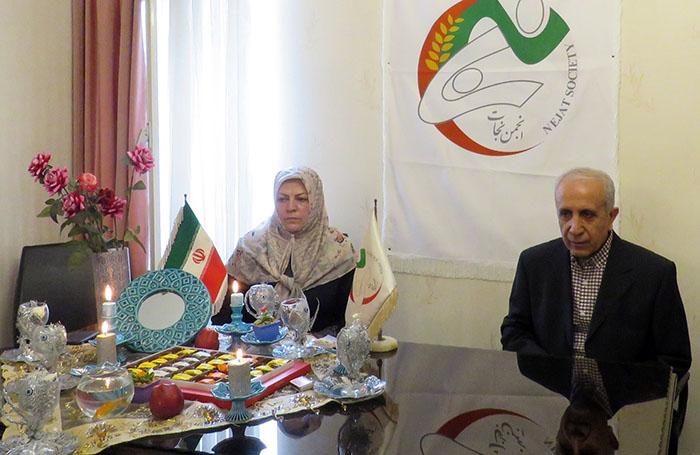 Nejat Society meeting - Tehran
