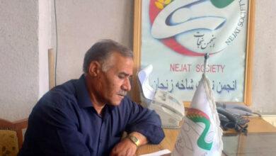 Torab Ali Nemati