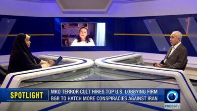 PressTV spot light program on MEK