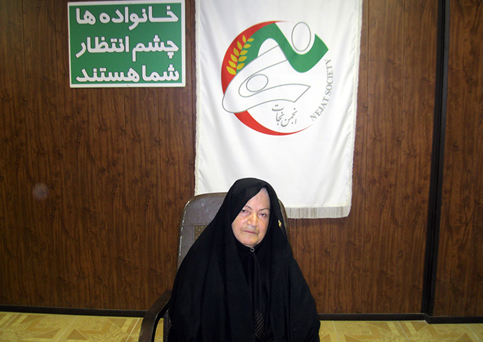 Montaha Zahraei, the mother of Mostafa Ghaedi