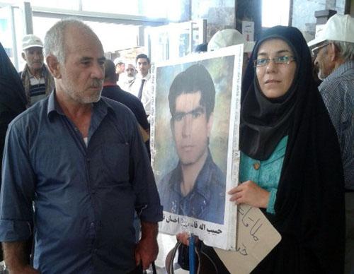 Fatemeh Ghasemi; MKO hostage's sister