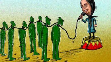 Maryam Rajavi and Ashraf 3