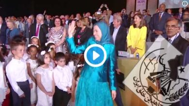Photo of Which occasion is Maryam Rajavi celebrating in Paris?