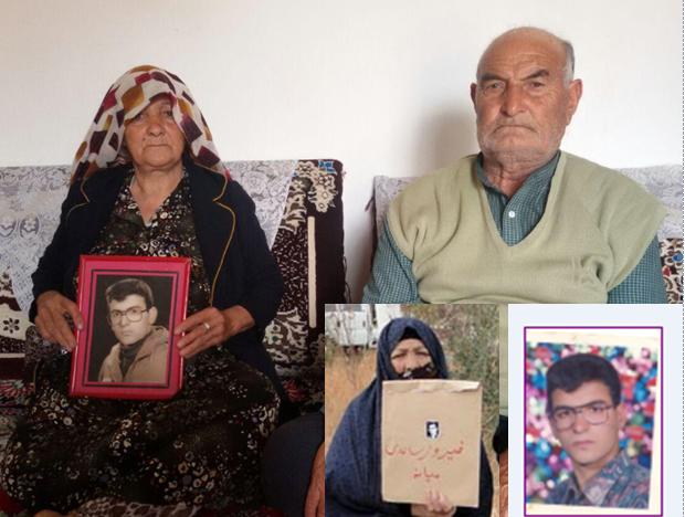 Firouz Saedi's mother, Gol-asar Farhadi - Tabriz