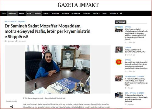 Dr. Mozaffar Moghadam's letter to Edi Rama in the Albanian media