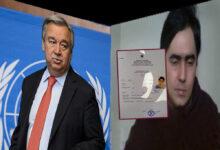 Hadi Sani-Khani and Guterres