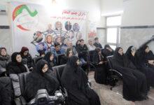 Nejat Society families from Tabriz