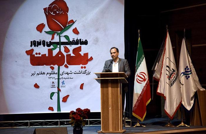 Javad Hasheminejad