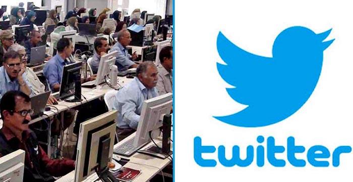 MEK trolls on Twitter
