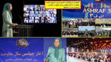 تصویر از سخنرانی 17 ژوئن و 17 ژوئیه – مریم رجوی و کانونهای شورشی
