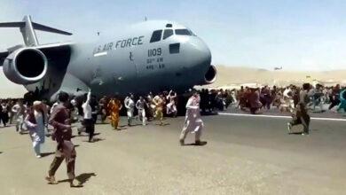 افغانستان و خروج آمریکا
