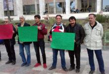 تحصن جدا شده ها آلبانی