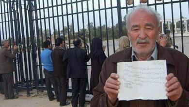 Photo of فقدان حاج موسی – تسلیت به خانواده بزرگ انجمن نجات