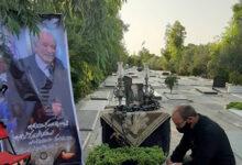 Photo of گزارشی از بزرگداشت فوت مرحوم حاج موسی علیزاده