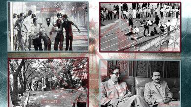Photo of سهم رجوی از پرداخت فدا و صداقت در سرفصل 30 خرداد سال60 – قسمت اول