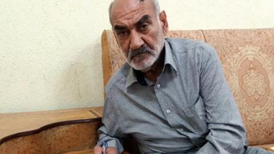 Photo of تسلیت به خانواده اسدی