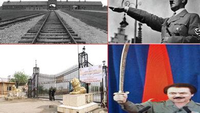 اردوگاه آشویتس و اشرف
