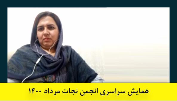 خواهر حمید محمد آق آتابای