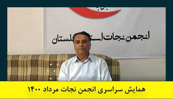 برادر حمید محمد آق آتابای