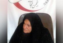مادر محمد حسن و محمد رضا باقرزاده
