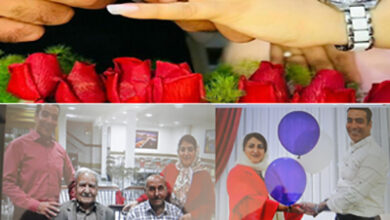 Photo of تبریک به مناسبت ازدواج آقای شهرام بهادری
