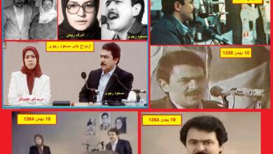 Photo of دو بهمن دو بهار، 19 بهمن تا بهمن عظیم