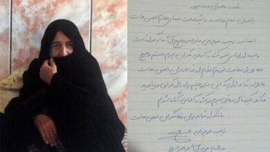 Photo of 16 سال است که مجاهدین ، خسرو عزیز من را ربوده اند