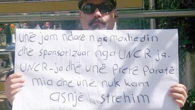 تصویر از اعتراض جمعی از خانواده های اردبیل به برخورد مقامات کشور آلبانی با یک عضو جداشده