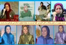 Photo of تنوره های اژدهای مرده و جشن کرونای مریم رجوی