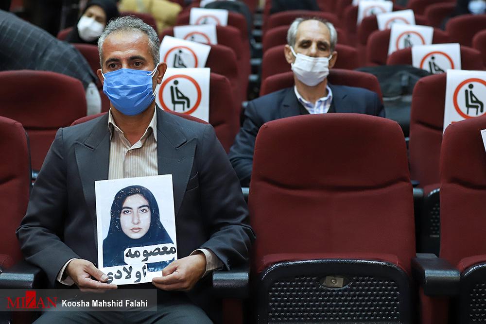 دادگاه اعضای سابق گروه مجاهدین