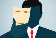تصویر از شاخص های خفقان، سانسور و … در فرقه رجوی