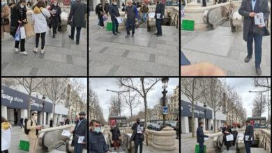 افشای جنایات مریم رجوی در پاریس