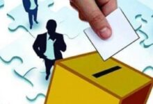 Photo of کدام یک از مسئولین اول مجاهدین با رای اعضا ، به کار گمارده شدند؟!