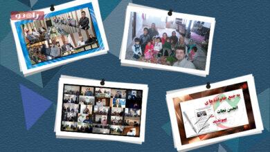 خانواده های آذربایجان غربی