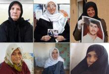 مادران چشم انتظار انجمن نجات