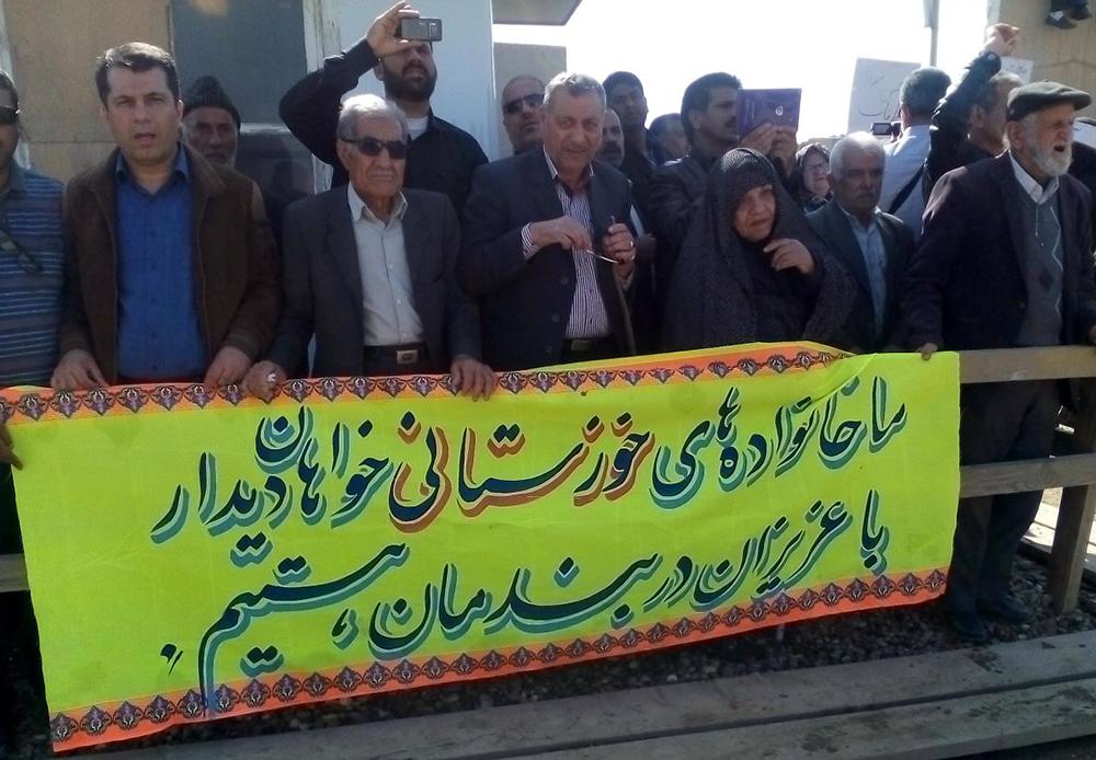 نامه خانواده های خوزستانی اسیران دربند فرقه رجوی به رئیس جمهور آلبانی